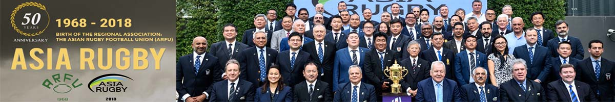 Asia Rugby The Regional Association Of World Rugby