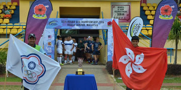 Asia Rugby Under 19 Championship 2016
