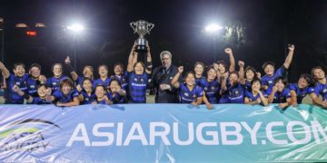 Asia Women's Rugby Championship