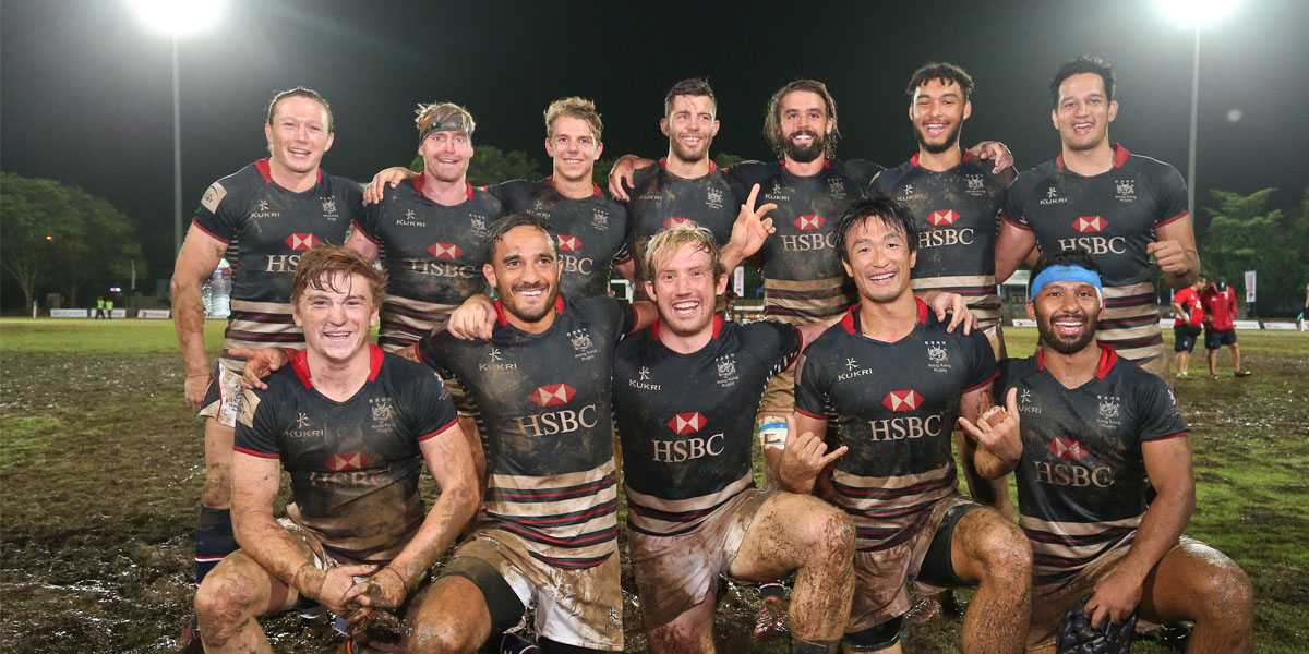 Asia Rugby Seven Series
