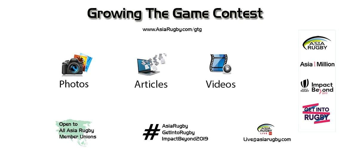 Growing the Game Digital Contest
