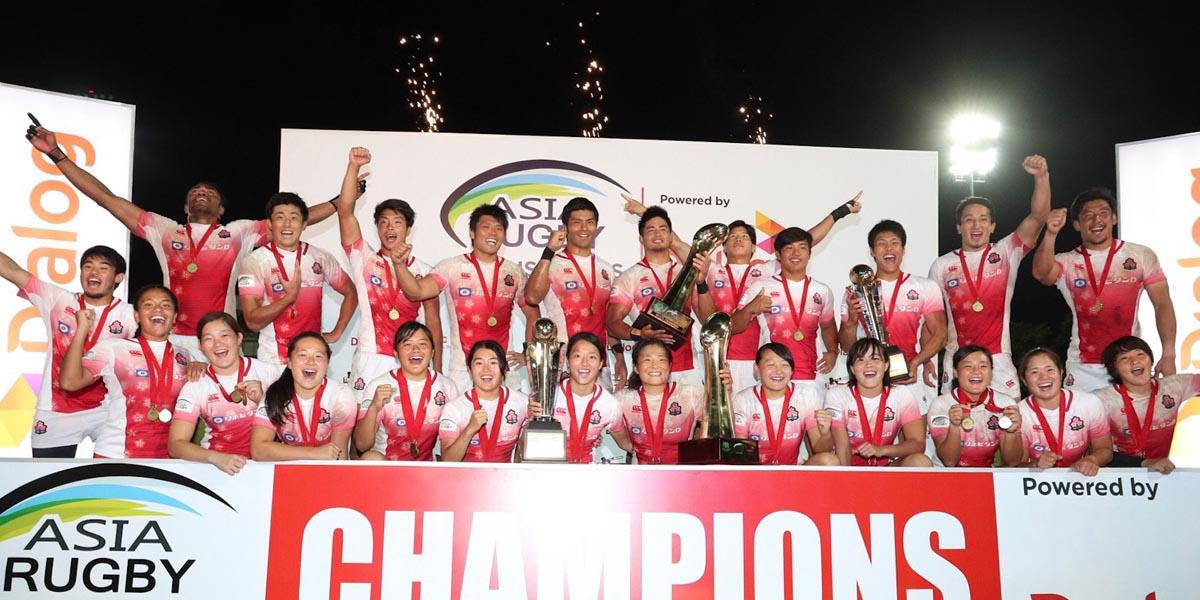 Japan Asian Sevens Champions