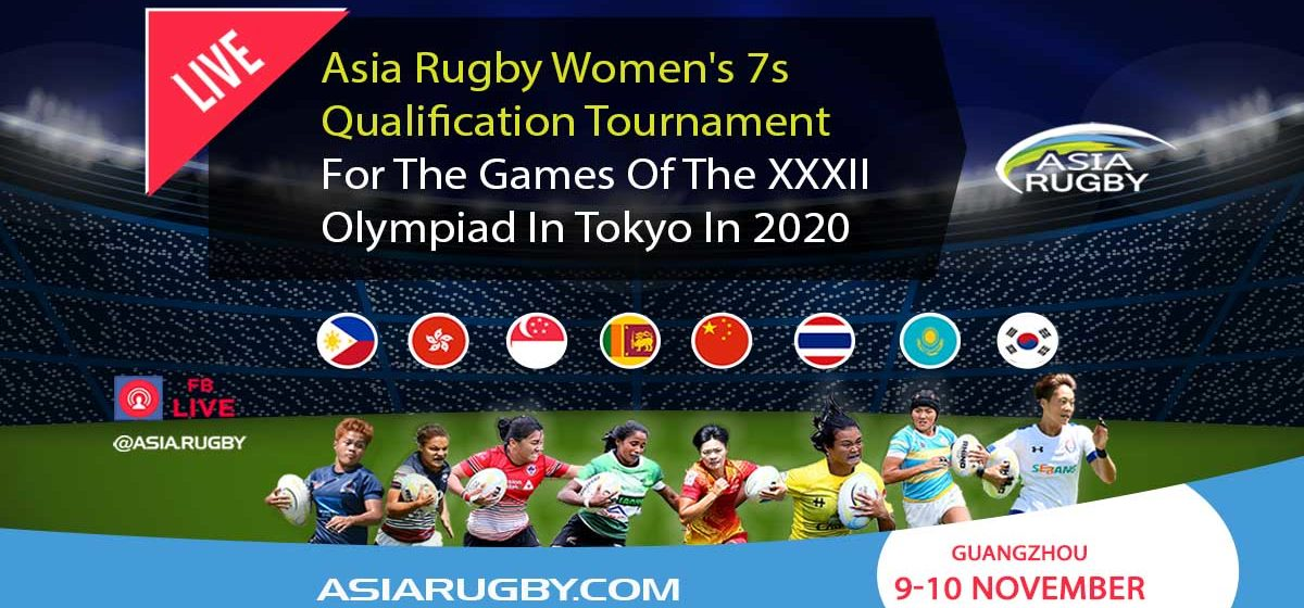 Live Streaming Asia Women's Qualifier